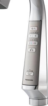 浄水機能ボタン