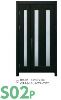 玄関ドアS02P