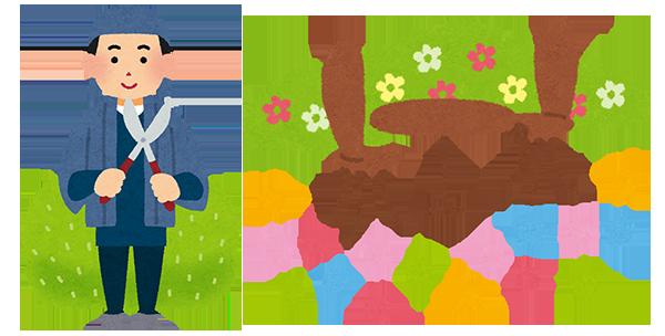 gardening_01